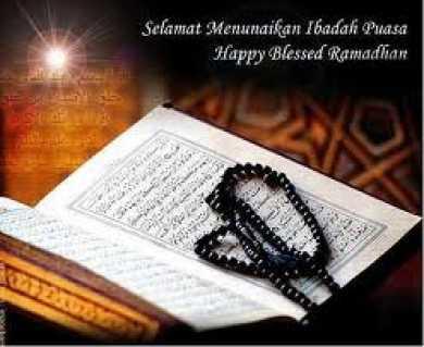 Amalan dan Ibadah yang Harus Diperbanyak Selama Bulan Puasa Ramadhan