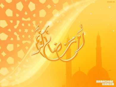 Menuai Hikmah di Bulan Ramadhan