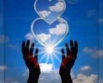 Definisi Arti Cinta Menurut Ilmiah